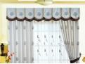 窗帘布艺商场该如何取名